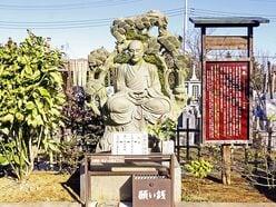 時の権力者に苦言を呈した高僧!明恵上人は「鎌倉時代の半沢直樹」