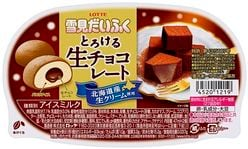 アイスマニア歓喜!「雪見だいふくとろける生チョコレート」が登場