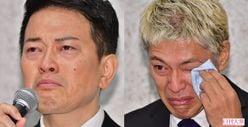 宮迫博之、ロンブー亮「衝撃の謝罪会見」緊迫現場「3つの怒号事件」!