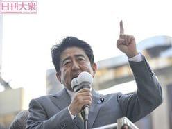 皇室VS安倍晋三、生前退位、新元号…「報じられない深刻確執」